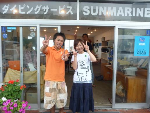 みなべツアー☆_e0115199_20561025.jpg