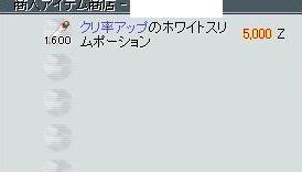 f0084200_19493577.jpg