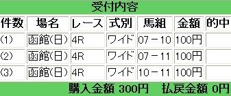 b0096101_1321830.jpg