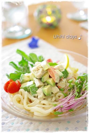 アボカドと蒸し鶏のサラダうどん_f0179404_9532051.jpg