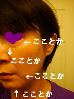 おねだーーーりんっ_e0147716_8293566.jpg