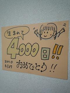 a0040033_1959329.jpg