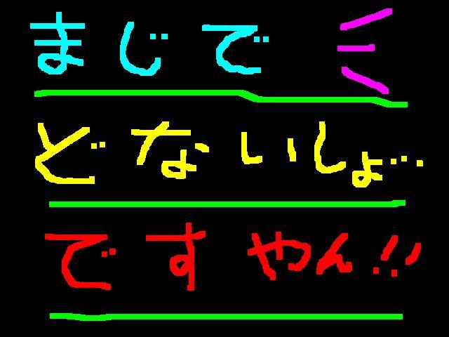 f0056935_11271998.jpg