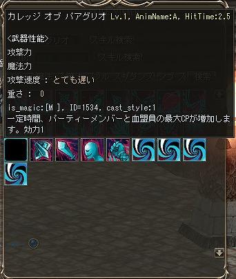 c0016640_11162426.jpg