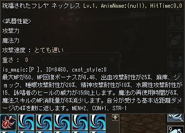c0016640_11173667.jpg