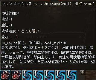c0016640_11174830.jpg