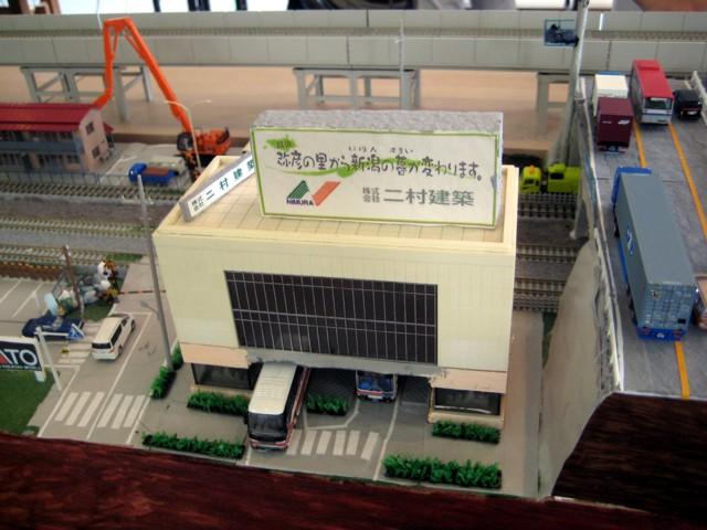 第3回鉄道模型運転会1日目_c0170940_9554655.jpg