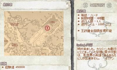 f0191443_2050013.jpg