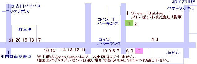 b0109944_7183695.jpg
