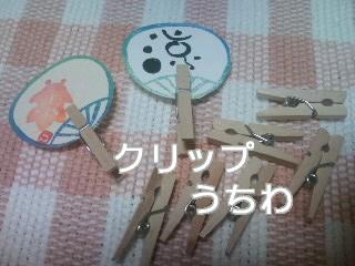 f0128146_2034941.jpg