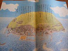 祝(ほうり)の島_f0019247_225511.jpg