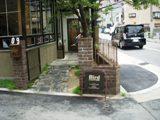 木村&神谷の大阪&京都の旅 ②_c0156749_16235916.jpg