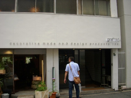 木村&神谷の大阪&京都の旅 ②_c0156749_1634810.jpg