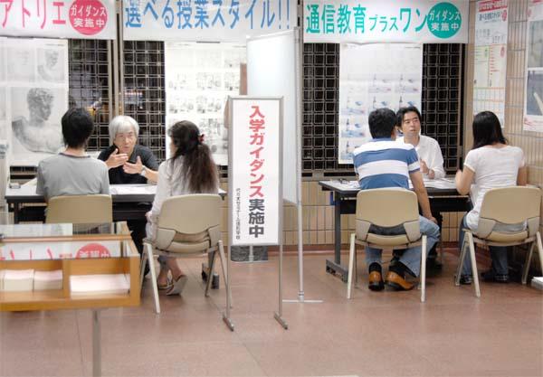 夏の入学相談会が行われました。_f0227963_21194098.jpg