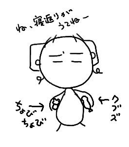 e0066474_202108.jpg
