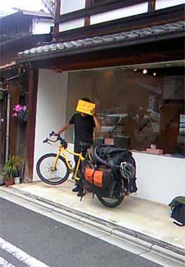 日本一周!_b0087378_1616449.jpg