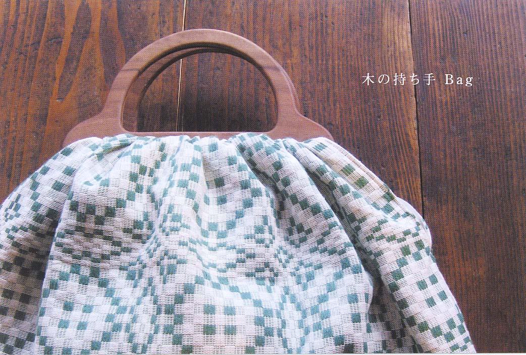 """『""""木の持ち手 Bag """"展 vol.2』_c0176085_14562068.jpg"""