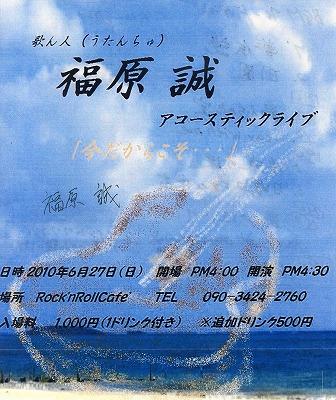 f0148890_19242710.jpg