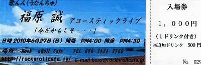 f0148890_19263488.jpg