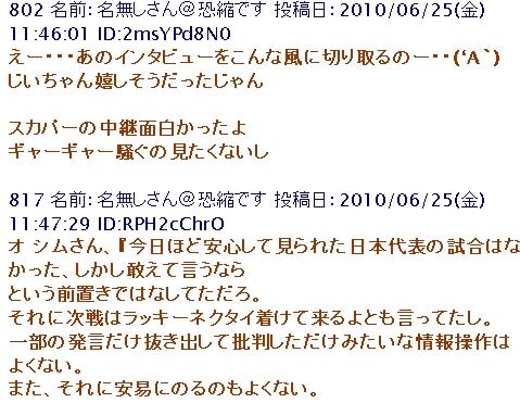 b0067891_0223148.jpg