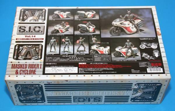 憧れのバイク!!_c0227496_11291651.jpg