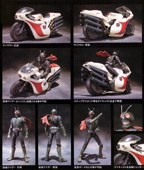 憧れのバイク!!_c0227496_11293416.jpg
