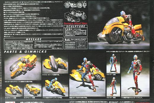 憧れのバイク!!パート2_c0227496_13201535.jpg
