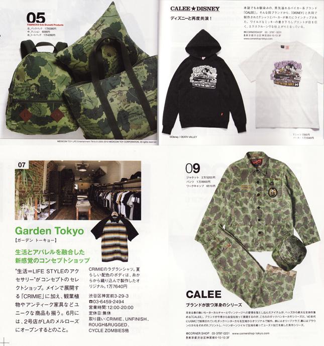 WARP magazine 08+09_d0101000_1632131.jpg