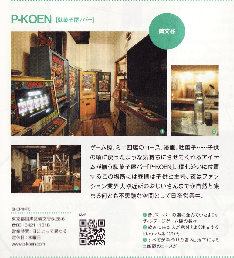 WARP magazine 08+09_d0101000_16374766.jpg
