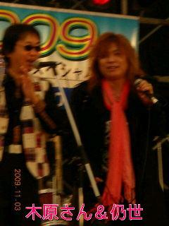 浅野孝己 with 木原慶吾 Ra☆Bライブ!!_b0183113_1534763.jpg
