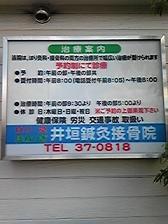 c0226014_16115367.jpg