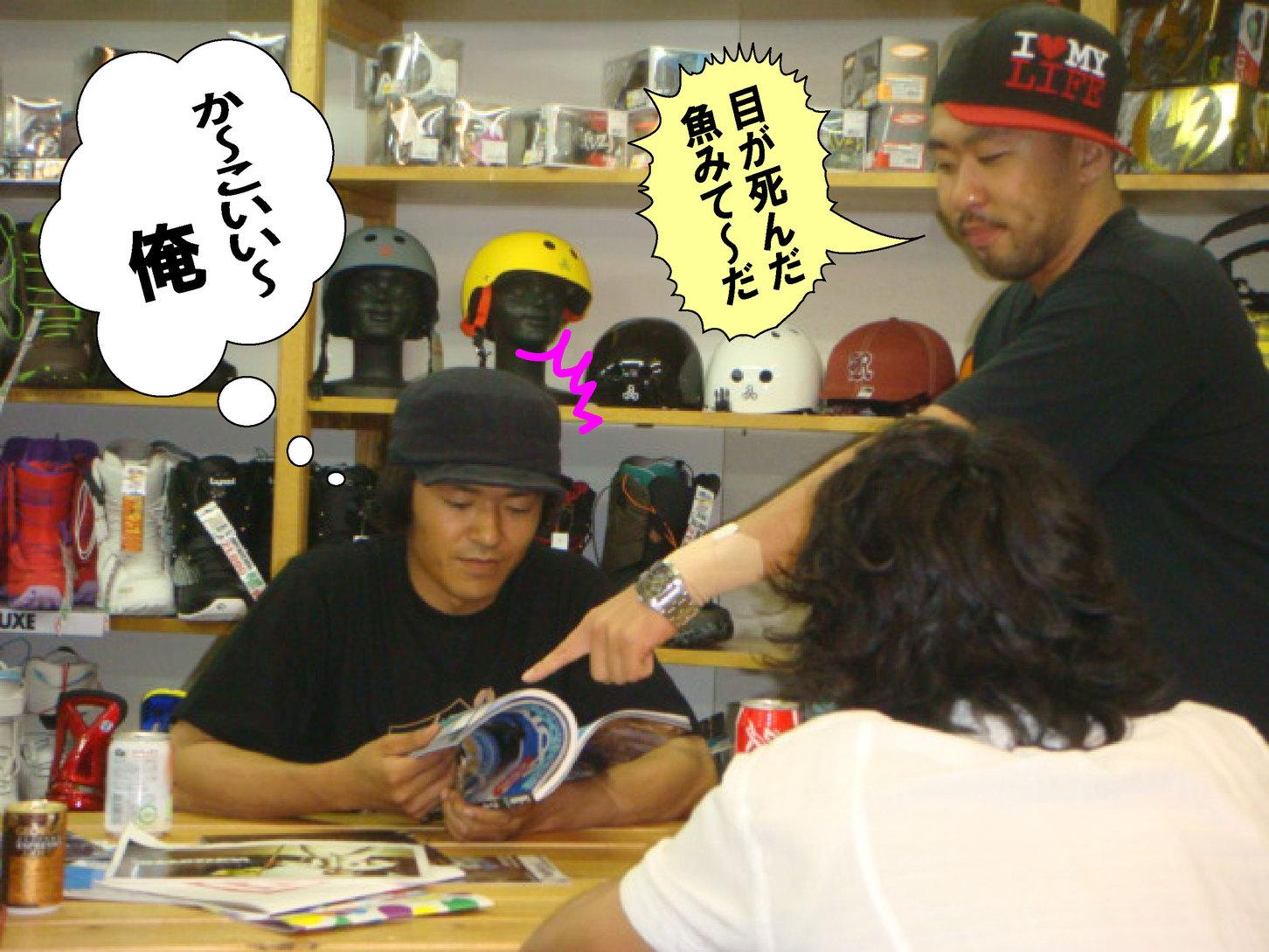 snowboarderカタログが発売されました!_f0229217_857466.jpg