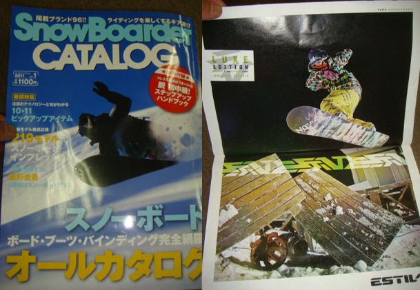 snowboarderカタログが発売されました!_f0229217_901282.jpg