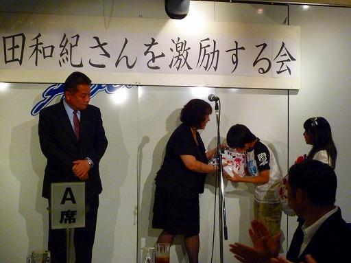 前田さんを激励する会_b0150120_1324207.jpg