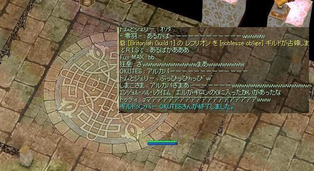 f0107520_4505247.jpg