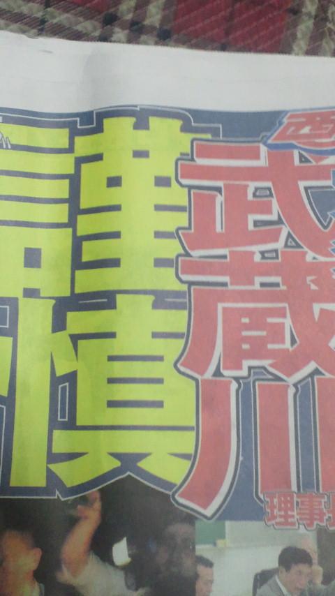 大相撲名古屋場所開催_d0150722_18123670.jpg