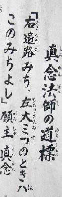 f0213825_17525355.jpg