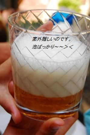 プチトマトのしそ生姜風味マリネ☆_d0104926_5253096.jpg