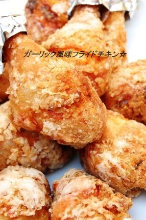 プチトマトのしそ生姜風味マリネ☆_d0104926_52729100.jpg