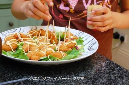 プチトマトのしそ生姜風味マリネ☆_d0104926_5285463.jpg