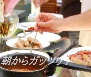 プチトマトのしそ生姜風味マリネ☆_d0104926_633011.jpg