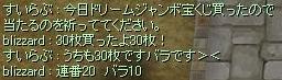 e0122127_1811501.jpg