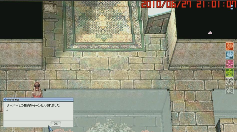 f0132029_21444552.jpg