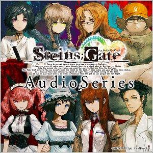 STEINS;GATEオーディオシリーズ8月25日より全8種類、続々リリース!_e0025035_241933.jpg