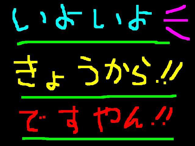 f0056935_20193999.jpg
