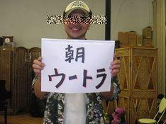 f0211837_20103447.jpg