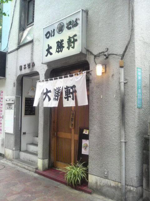 東京 LIFE ♪ Vol.2_f0151639_21282560.jpg