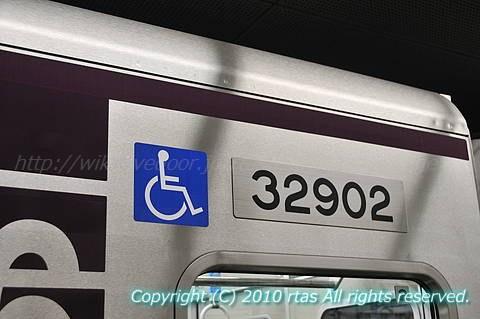 b0029540_19573585.jpg