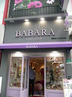 b0088340_1381315.jpg