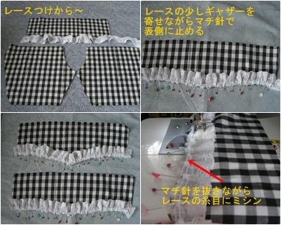 幼児の ブルーマー型パンツ と サンドレス_a0084343_17374384.jpg